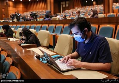 نشست خبری سازمان حفاظت محیط زیست