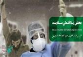 """أکثر من 1200 فیلم تقدم للمشارکة فی قسم """"المدافعون عن الصحّة"""" بمهرجان المقاومة الـ16"""
