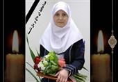 «زهرا بی آزار» به شهدای مدافع سلامت پیوست
