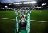 برگزاری قرعهکشی دورهای دوم و سوم جام اتحادیه انگلیس/ آرسنال به لسترسیتی خورد