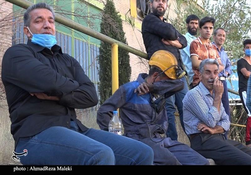 استان کرمان , معادن ذغال سنگ ,