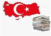 نشریات ترکیه| به ماکرون هم، ترکی یاد دادیم/ توزیع ماسک رایگان بین دانش آموزان