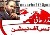 پاکستان میں شیعہ اور سُنی اکثریت میں ہونے کے باجود کمزور!