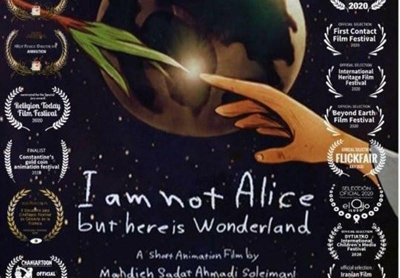انیمیشن ساخت مشهد به جشنواره معتبر بینالمللی رومانی راه یافت