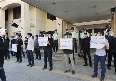 تجمع دانشجویان مقابل سازمان خصوصی سازی