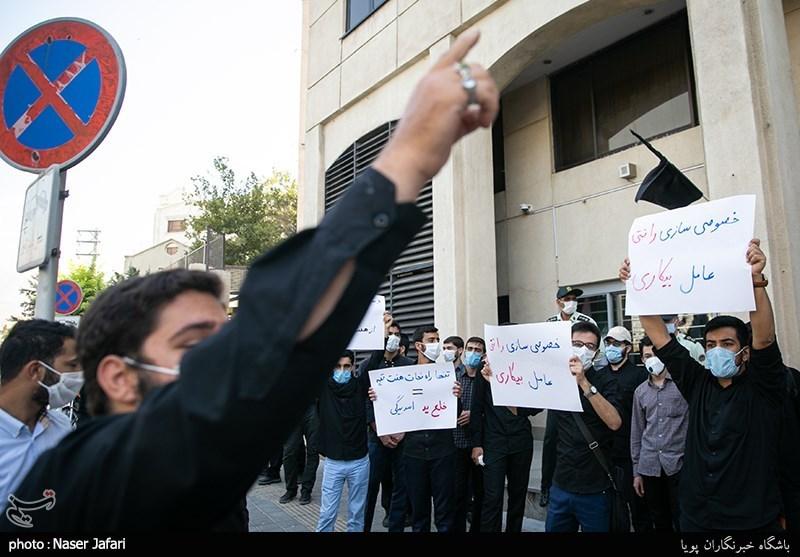 تجمع , بسیج دانشجویی , تشکلهای دانشجویی , دانشگاه های جمهوری اسلامی ایران , اخبار کارگران ,