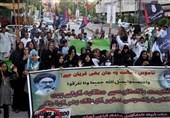 گستاخانہ خاکوں کی اشاعت کیخلاف شیعہ علما کونسل کا مظاہرہ