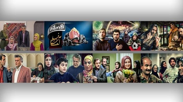 تلویزیون , برنامه کودک و نوجوان , صدا و سیما , آی فیلم , فیلم ,