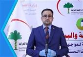 """غیرملکی زائرین """"اربعین حسینی"""" میں شرکت نہیں کرپائیں گے، عراقی وزیر صحت"""