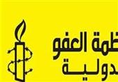 لبنان  درخواست عفو بینالملل برای انجام تحقیقات بینالمللی در انفجار بیروت