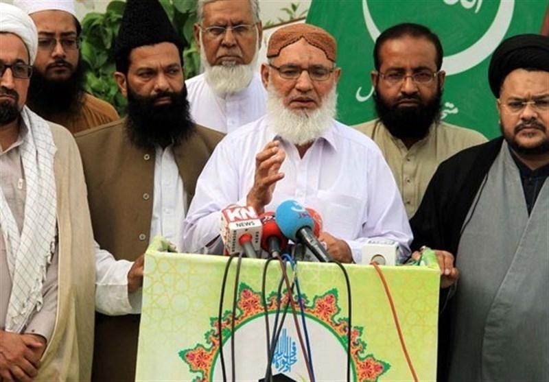 سندھ؛ ملی یکجہتی کونسل کا اجلاس؛ توہین آمیز خاکوں اور قرآن پاک کی بے حرمتی کے واقعات کی پر زور مذمت