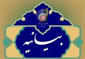 بیانیه جمعی از وکلا و حقوقدانان در حمایت از دیپلمات ایرانی بازداشتی در بلژیک