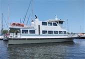 Pakistan to Launch Int'l Ferry Service to Iran, Iraq