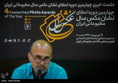 نشست خبری چهارمین دوره نشان عکس سال مطبوعاتی ایران