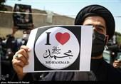 امام جمعه موقت اصفهان: توهین به پیامبر (ص) نشان از عجز دشمنان است