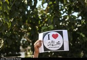 Iranians Slam French Magazine's Reprinting of Offensive Cartoons
