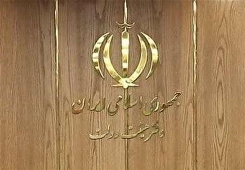 """طرح شهرستان شدن """"فرخشهر""""، منتظر مصوبه هیئت دولت است"""