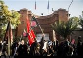 تجمع مردمی در اعتراض به توهین به ساحت پیامبر(ص) برگزار میشود
