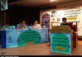 2500 سمنانی در آزمون سراسری قرآن و عترت نامنویسی کردهاند