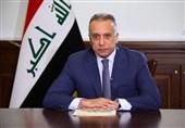 عراق|مصطفی الکاظمی : به هیچ نیروی نظامی بیگانه در خاک کشورمان نیاز نداریم/ حشد شعبی یک سازمان ملی است