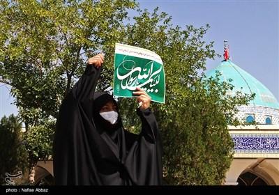 تجمع اعتراضی به هتک حرمت پیامبر اسلام(ص) - اراک