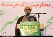 خطیب جمعه کرمان: مشکلات اقتصادی امروز جامعه نتیجه عدم توجه به تأکیدات رهبری است