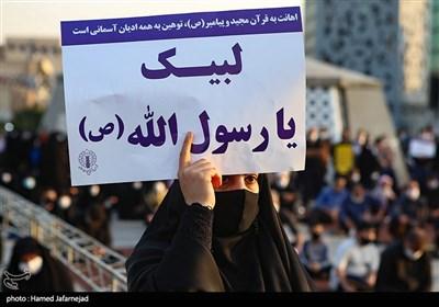 مجمع بینالمللی اساتید مسلمان دانشگاهها: حمایت غرب از اهانت به مقدسات اسلامی قابل دفاع نیست