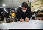 دعوت جمعی از فرزندان شهدا برای حضور پرشور در انتخابات 28 خرداد