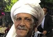 تسلیت مدیرکل دفتر موسیقی برای درگذشت استاد دلدار رسولزاده
