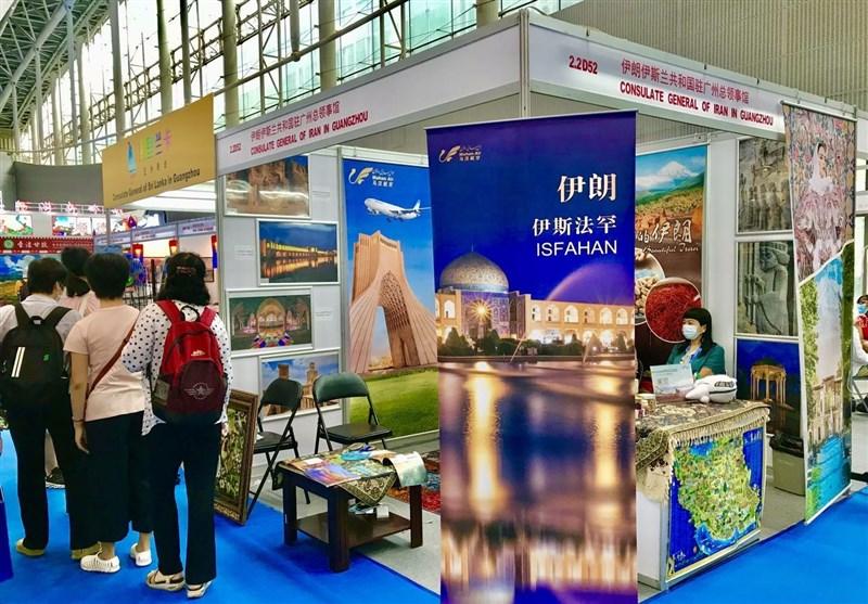 افتتاح نمایشگاه بینالمللی صنعت گردشگری چین با حضور ایران