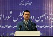 نتایج نهایی 8 حوزه انتخابیه در دوره دوم انتخابات مجلس یازدهم اعلام شد