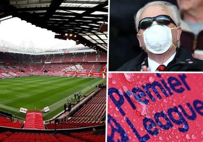 مجوز بازگشت تماشاگران به استادیومهای لیگ برتر صادر شد