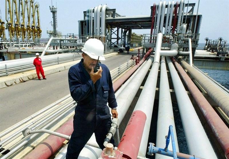 Venezuela Says It Captured 'US Spy' Targeting Two Oil Refineries