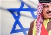 بیانیه فراکسیون حمایت از محور مقاومت در پی سازش روابط بحرین با رژیم صهیونیستی
