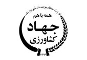 وزارت جهاد کشاورزی خواستار 1000 میلیارد تومان تسهیلات برای تامین کود شد