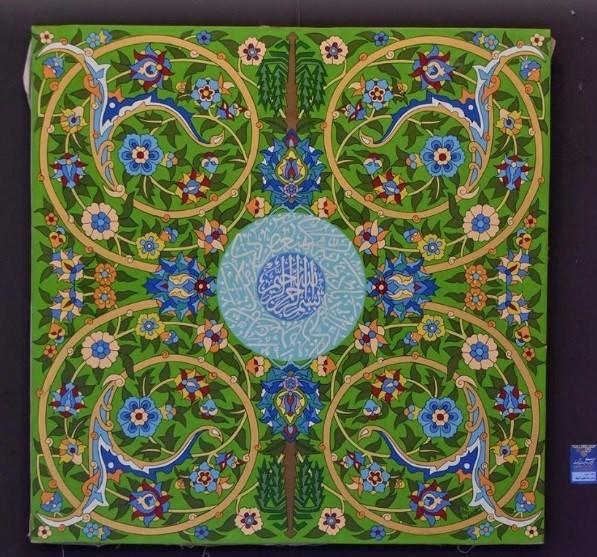 نقاشی , هنرهای تجسمی , قرآن ,