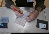 عضو کمیسیون امور داخلی مجلس: شرایط احراز رجال مذهبی و سیاسی در طرح اصلاح انتخابات ریاست جمهوری تعیین شد