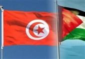 تونس: بدون حل مسئله فلسطین صلح محقق نمیشود