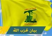 حزبالله: ایران دست جنایتکاران را قطع میکند/ با قدرت در کنار ایران هستیم