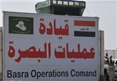 عراق   بصرہ آپریشن کے پانچویں مرحلے کا آغاز