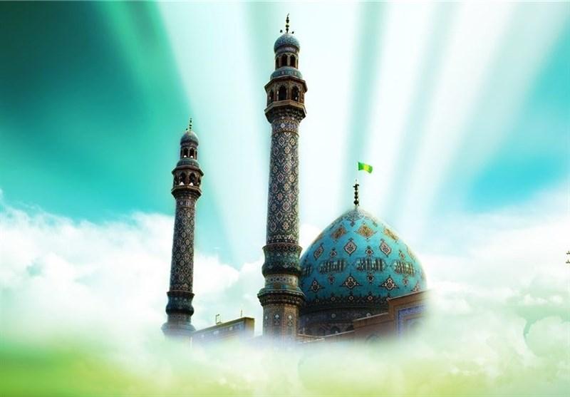 جایگاه مردم دوران غیبت در کلام امام سجاد(ع)