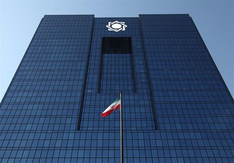 واکنش بانک مرکزی به گزارش هشدارآمیز تسنیم از نقدینگی؛ معضل رشد نقدینگی در همه دولتها بوده نه فقط دولت روحانی