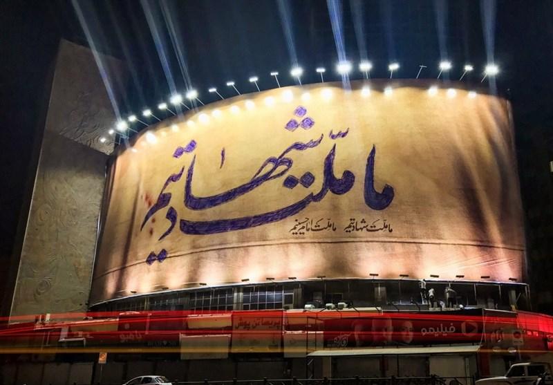 دیوارنگاره جدید میدان ولیعصر(عج) عطر دفاع مقدس و حاج قاسم را گرفت+عکس