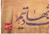"""جانشین فرمانده سپاه استان قزوین: """"دفاع مقدس"""" استقلال ایران را برای همیشه تضمین کرد"""