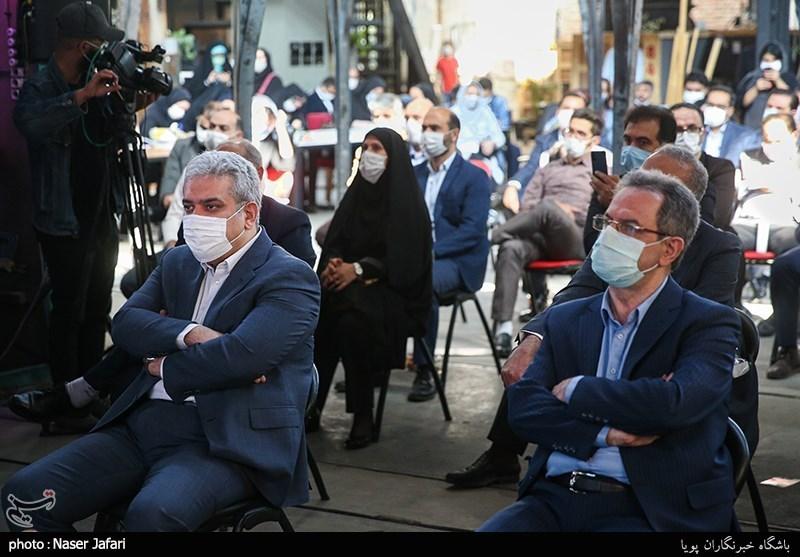 شهرداری تهران , صندوق نوآوری و شکوفایی ,