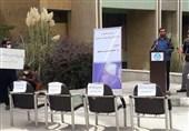 تریبون آزاد تشکلهای دانشجویی دانشگاه تهران بدون حضور روحانی