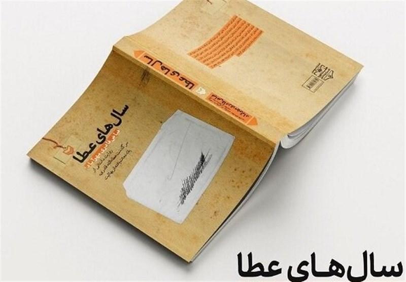 انتشارات سوره مهر ,