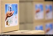 52 جشن گلریزان در ماه رمضان 1400 برگزار میشود