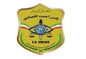 کشف 22 تن روغن خوراکی احتکار شده در تهران/ بازداشت 25 نفر درباره معاملات فردایی