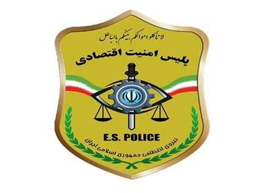 کشف ۲۲ تن روغن خوراکی احتکار شده در تهران/ بازداشت ۲۵ نفر درباره معاملات فردایی